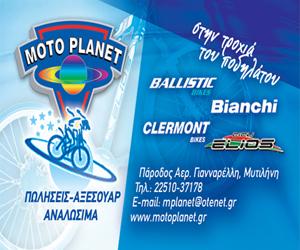 Moto Planet 300x250