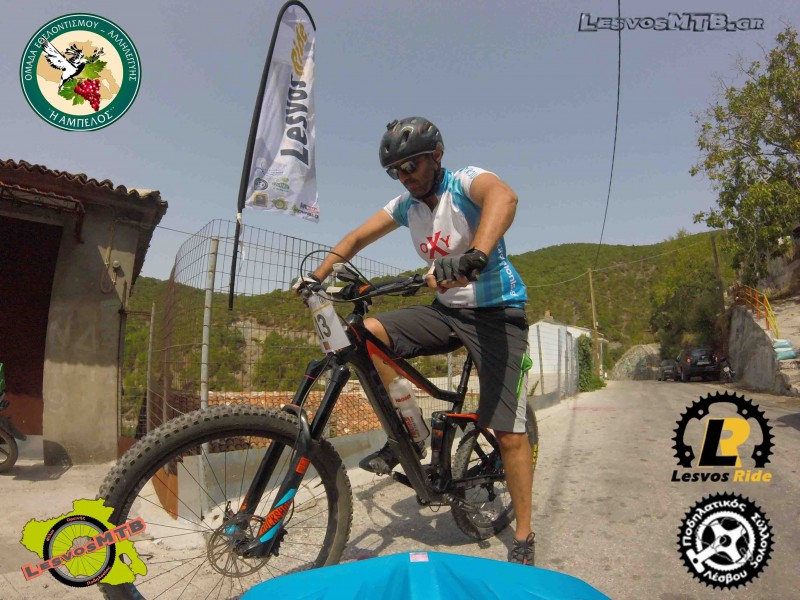 Ανασκόπηση Mini Enduro MTB Ampeliko