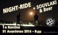 Night Ride + Souvlaki & Beer 2016