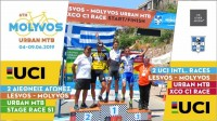 6th Lesvos Molyvos Urban MTB Race - Ανασκόπηση