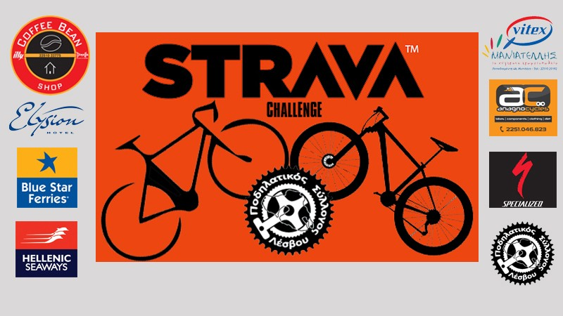 Lesvos Cycling Club Challenge