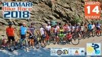 Plomari Bike Race 2018 – Video