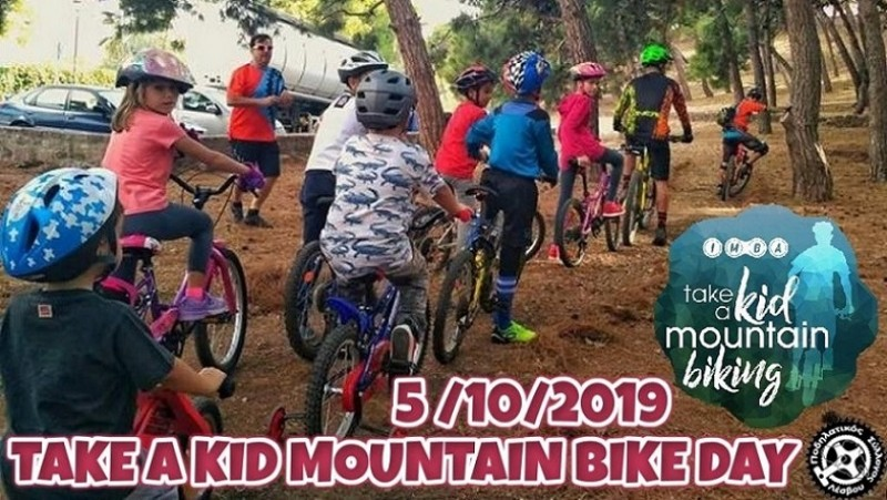Take a Kid Mountain Biking Day 2019