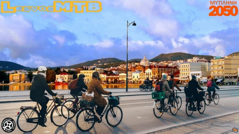 The Lesvos e-bike project