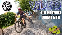 4th MOLYVOS URBAN MTB (VIDEO)