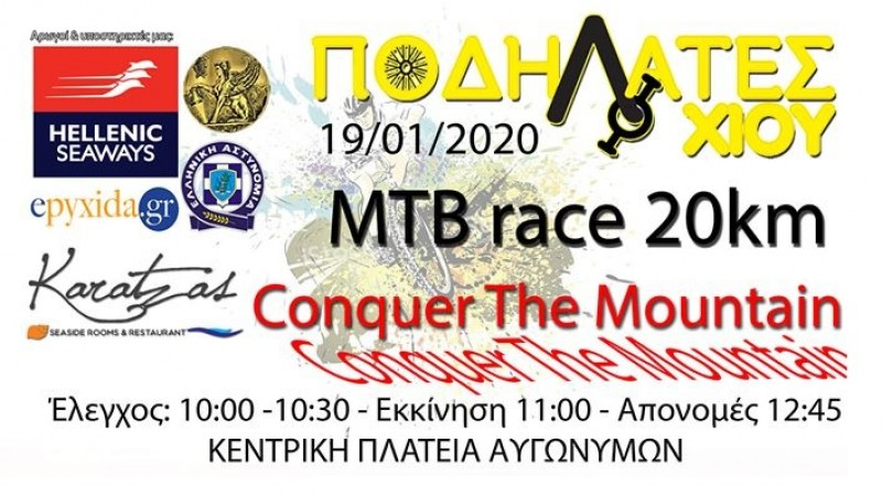 Chios Mountain Challenge 2020
