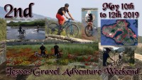 2nd Lesvos Gravel Adventure Weekend Ανασκόπηση