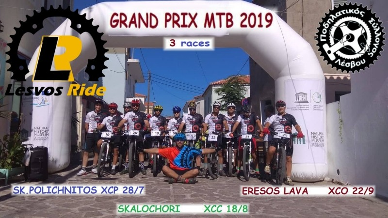 Lesvos Ride Grand Prix 2019
