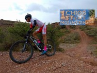 1st Chios Mountain Race Ανασκόπηση