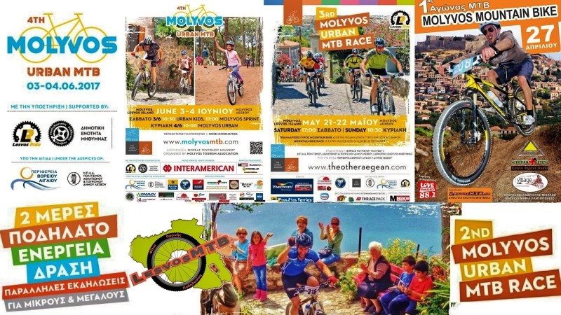 4th Molyvos Urban MTB