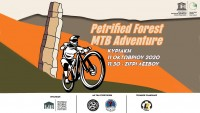PETRIFIED FOREST MTB ADVENTURE 2020