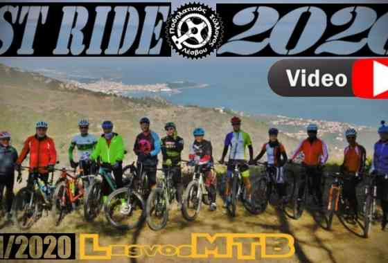 1st Ride Video 2020
