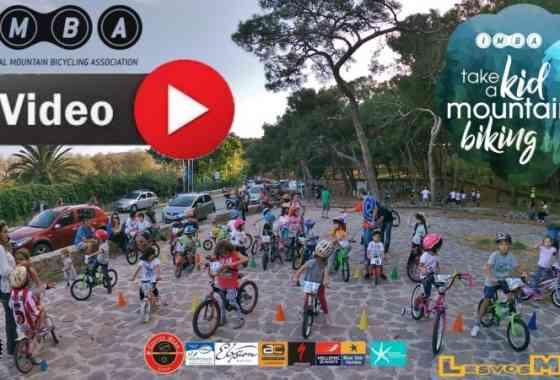 TKMBD 2019 - Video