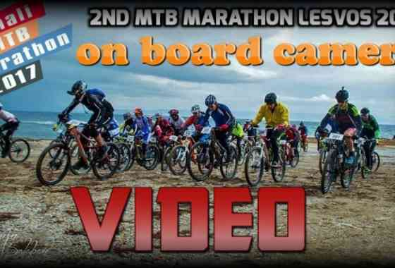 2ος Amali MTB Marathon - Video