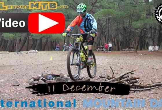 International Mountain Day 2019 - Video