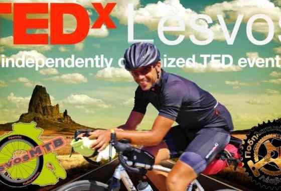 O Steffen Streich στο Tedx Lesvos (Video)