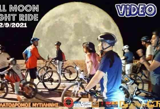 Full Moon Night Ride Video - Ευρωπαϊκή Εβδομάδα Κινητικότητας 2021