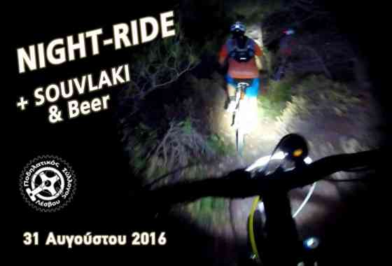 Night Ride + Souvlaki & Beer 2016 - Video