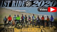 1st Ride Video 2020