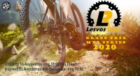 Lesvos Ride Grand Prix MTB Series 2020