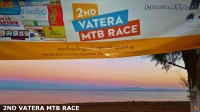 Ανασκόπηση 2nd Vatera MTB Beach Race