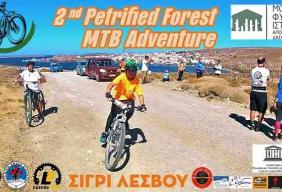 2nd Petrified Forest MTB Adventure – Video